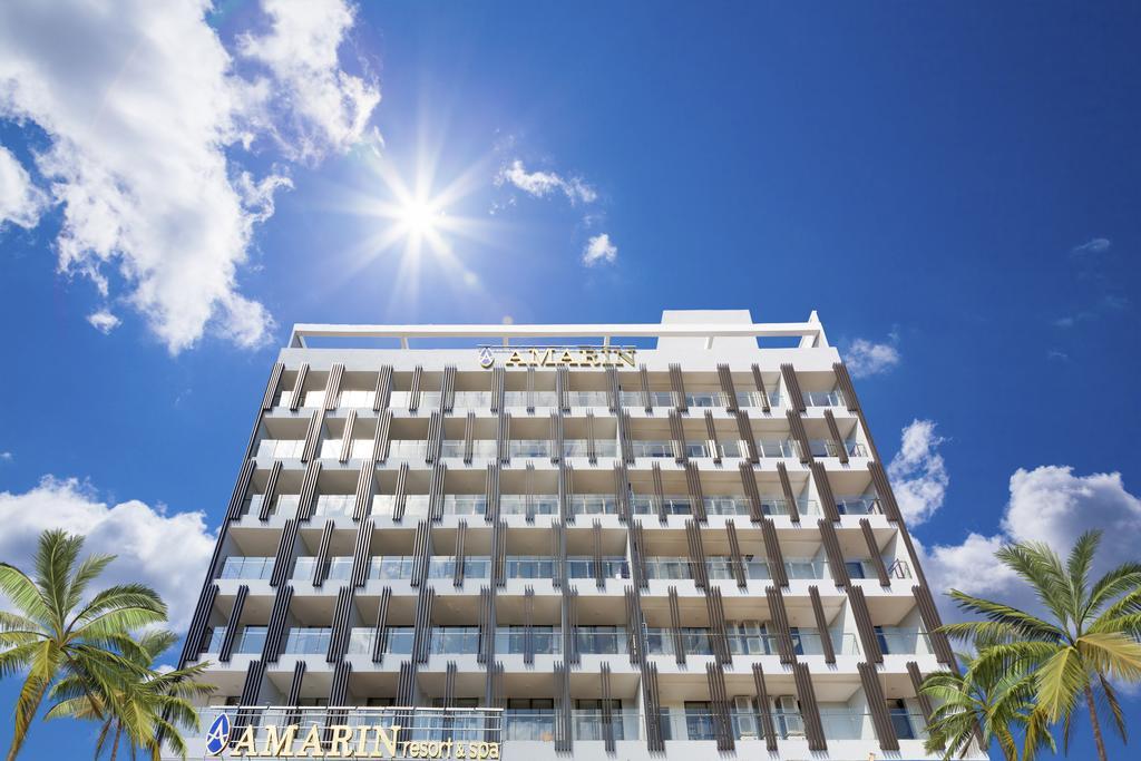 Amarin Resort  & Spa - Phú Quốc