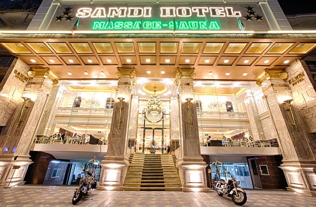 Samdi Hotel - Đà Nẵng